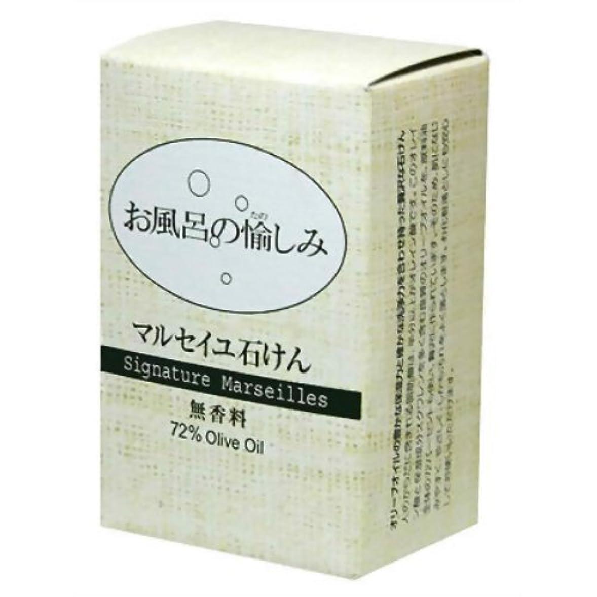 第三戦争後方にお風呂の愉しみ マルセイユ石鹸 (無香料)