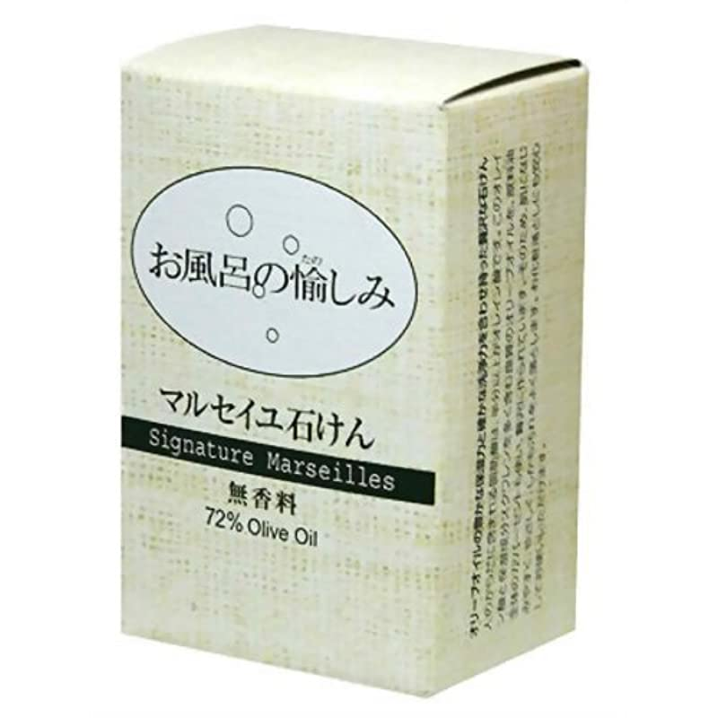 案件旋律的がっかりするお風呂の愉しみ マルセイユ石鹸 (無香料)