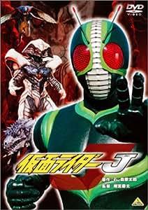 仮面ライダーJ [DVD]