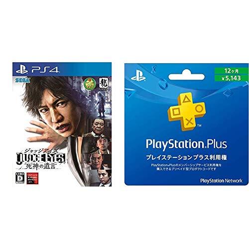 PlayStation 4 Pro ジェット ブラック 1TB + JUDGE EYES  ジャッジ アイズ   死神の遺言
