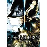 あの頃映画 松竹DVDコレクション CASSHERN
