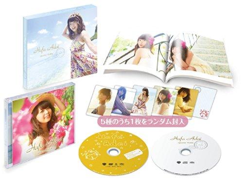 Hafa Adai (初回限定盤)(DVD付2枚組)の詳細を見る