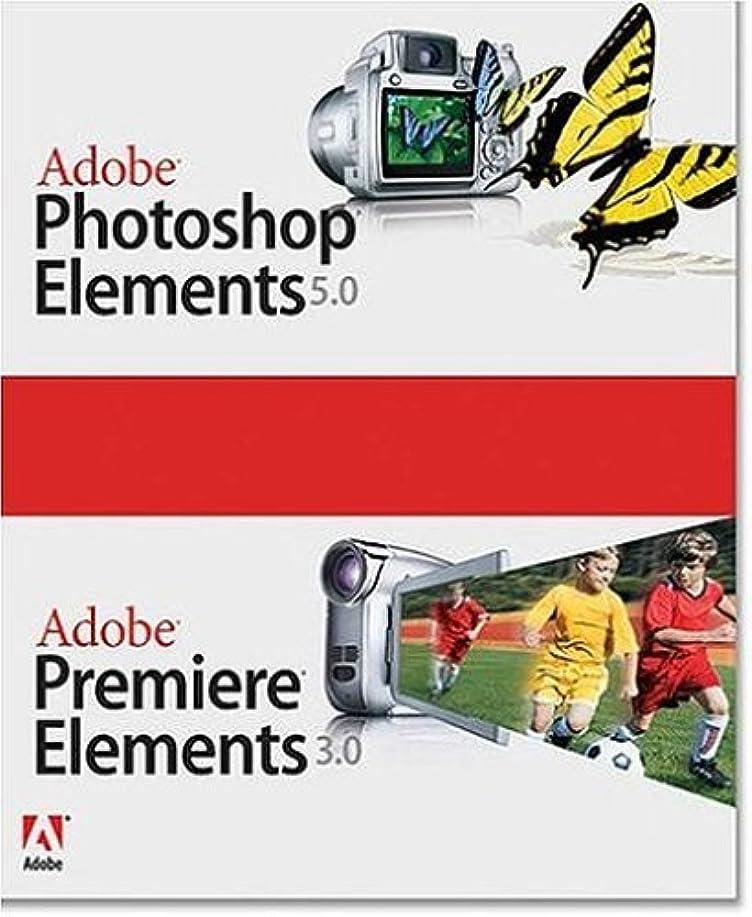 篭スペードプラカードAdobe Photoshop Elements 5.0 plus Adobe Premiere Elements 3.0 英語版 Windows版