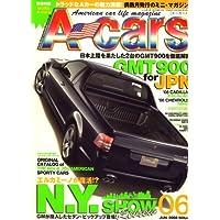 A cars (アメリカン カーライフ マガジン) 2008年 06月号 [雑誌]
