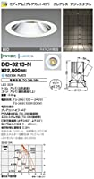 山田照明 昼白色LEDダウンライト一体型(FHT42W相当)(φ125mm)(電源・トランス別売) DD-3213-N