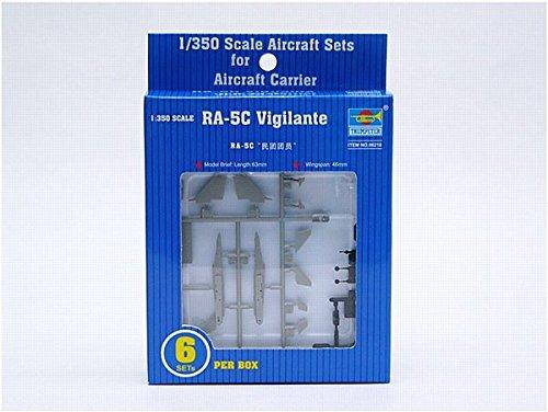 1/350 空母艦載機 RA-5C ヴィジランティ