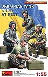 ミニアート 1/35 ウクライナ軍 戦車兵 休息中 4体入 プラモデル MA37067