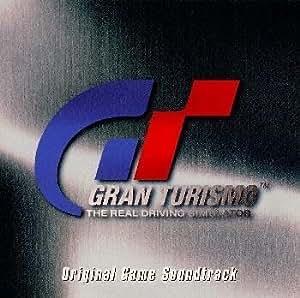 グランツーリスモ オリジナル・ゲームサウンドトラック