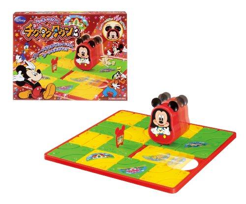 ミッキーマウス チクタクタウン -