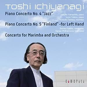 一柳 慧:ピアノ協奏曲「JAZZ」&「フィンランド」マリンバ協奏曲