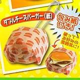 ぷにっとハンバーガー [5.ダブルチーズバーガー(紙)](単品)