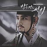 [CD]夜を歩く士(ゾンビ) 韓国ドラマOST Part.2