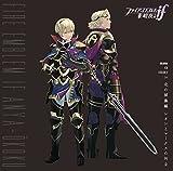 ファイアーエムブレムif 暗夜王国 ドラマCDシリーズ 『北の城塞編 レオンとマークスの対立』