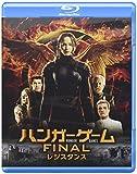 ハンガー・ゲーム FINAL:レジスタンス[Blu-ray/ブルーレイ]