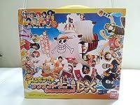 食玩 ワンピース すっげェー! 夢の海賊船 サウザンドサニー号!!DX