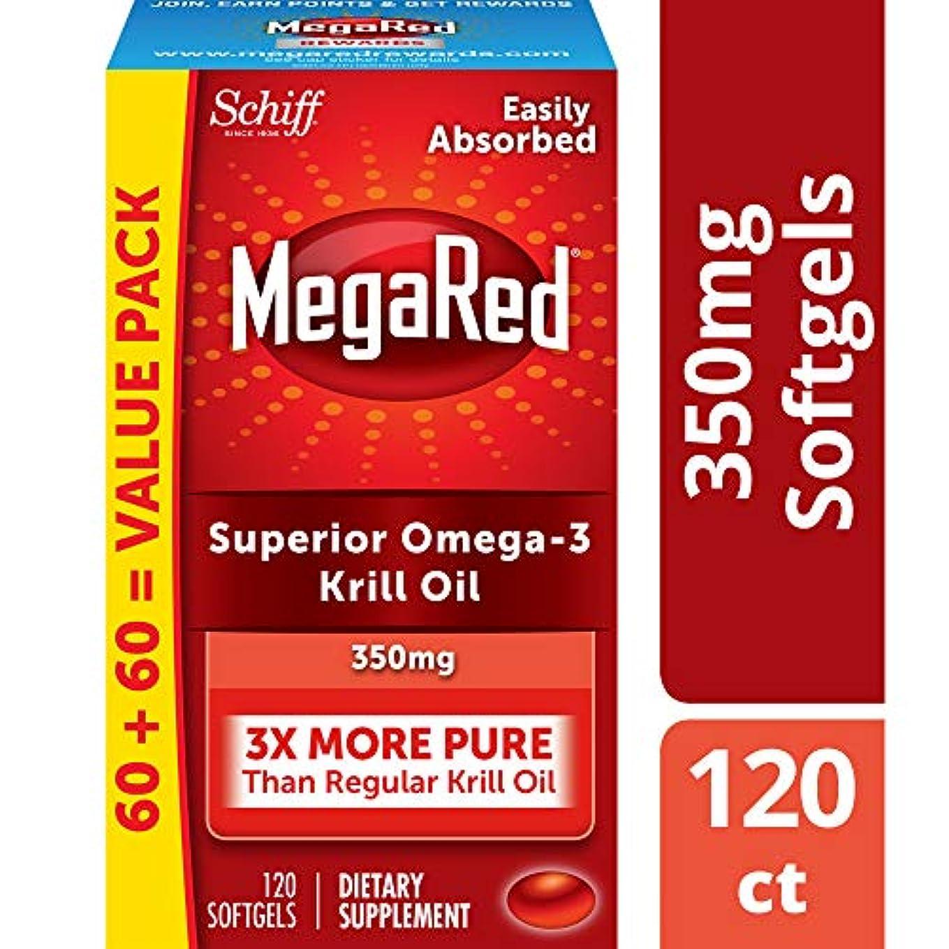 【海外直送品】シッフ Megared オメガ3 クリルオイル アスタキサンチン 抗酸化 120錠 350 mg