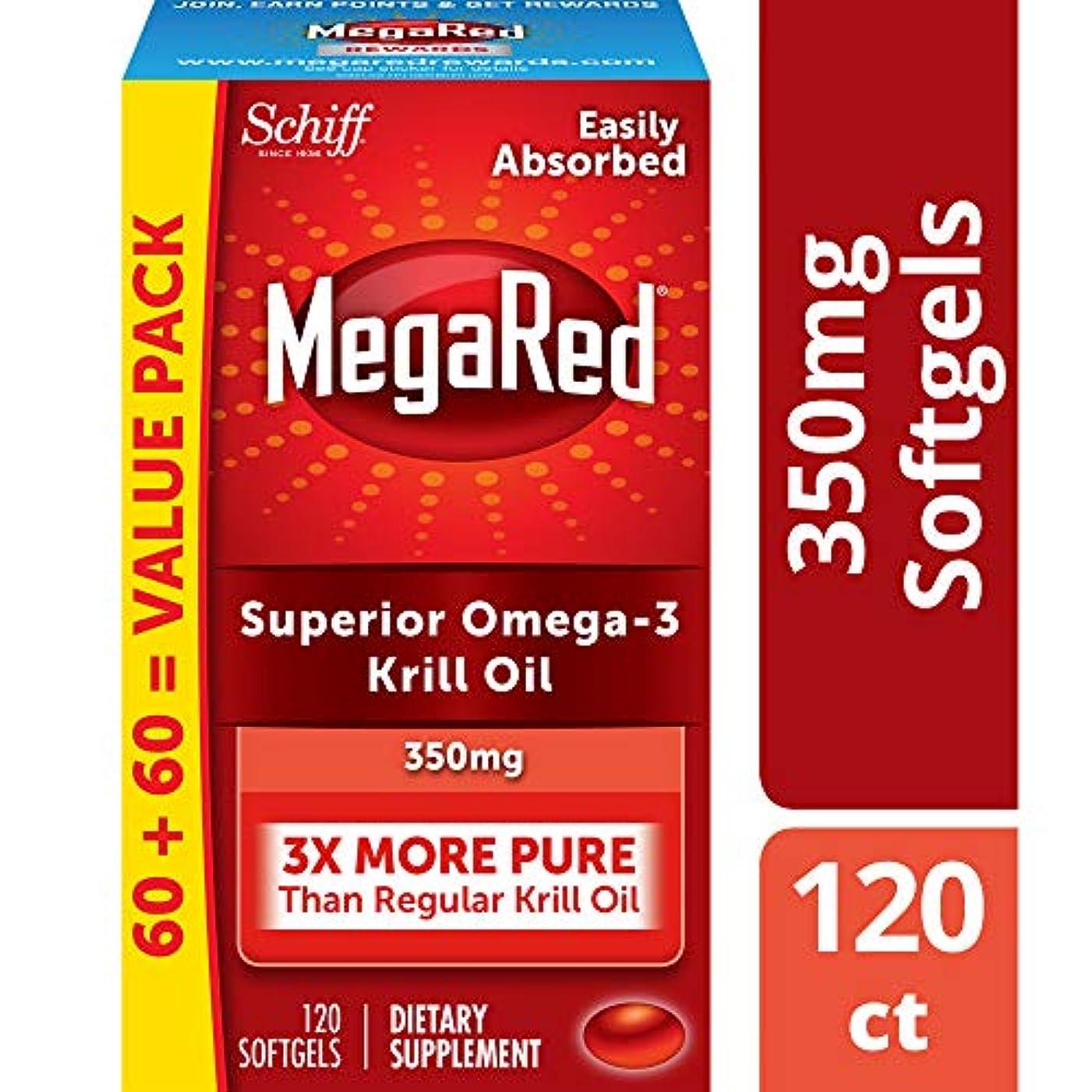 完了何もない清める【海外直送品】シッフ Megared オメガ3 クリルオイル アスタキサンチン 抗酸化 120錠 350 mg