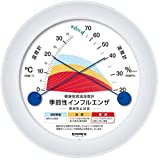 エンペックス気象計 温度湿度計 健康管理温湿度計 壁掛け用 日本製 シルバー TM-2582