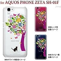 【AQUOS PHONE ZETA SH-01F】【sh01f】【docomo】【IGZO】【ケース】【カバー】【スマホケース】【クリアケース】【Clear Arts】【花とネコ】 22-sh01f-ca0070