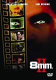8mm. II[DVD]