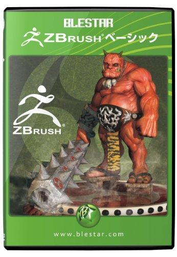 BLESTAR ZBrush ベーシックの詳細を見る