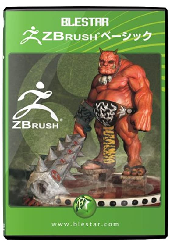 無意味後疲労BLESTAR ZBrush ベーシック