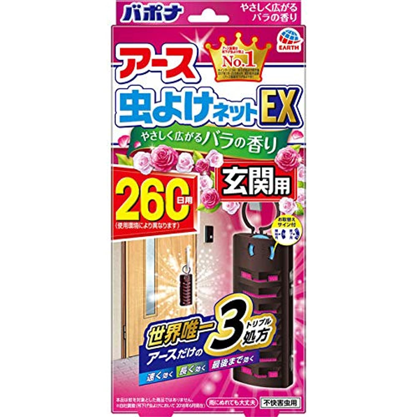 アース虫よけネットEX 玄関用 バラの香り 260日用×7個セット