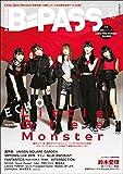B-PASS (バックステージ・パス) 2019年10月号 [雑誌]
