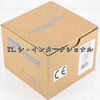 TAXAN プロジェクター 専用ランプKG-LU6230メーカー純正品 TANXAN U6-232対応
