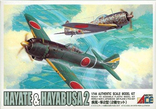 1/144 日本機2機セットシリーズ 疾風・隼2型