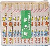 吉井商事 割り箸 17.5cm 子ども用 『業務用』 桧元禄 箸袋入 100膳 YOS-043