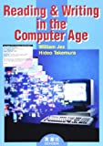 Reading & Writing in the Computer Age