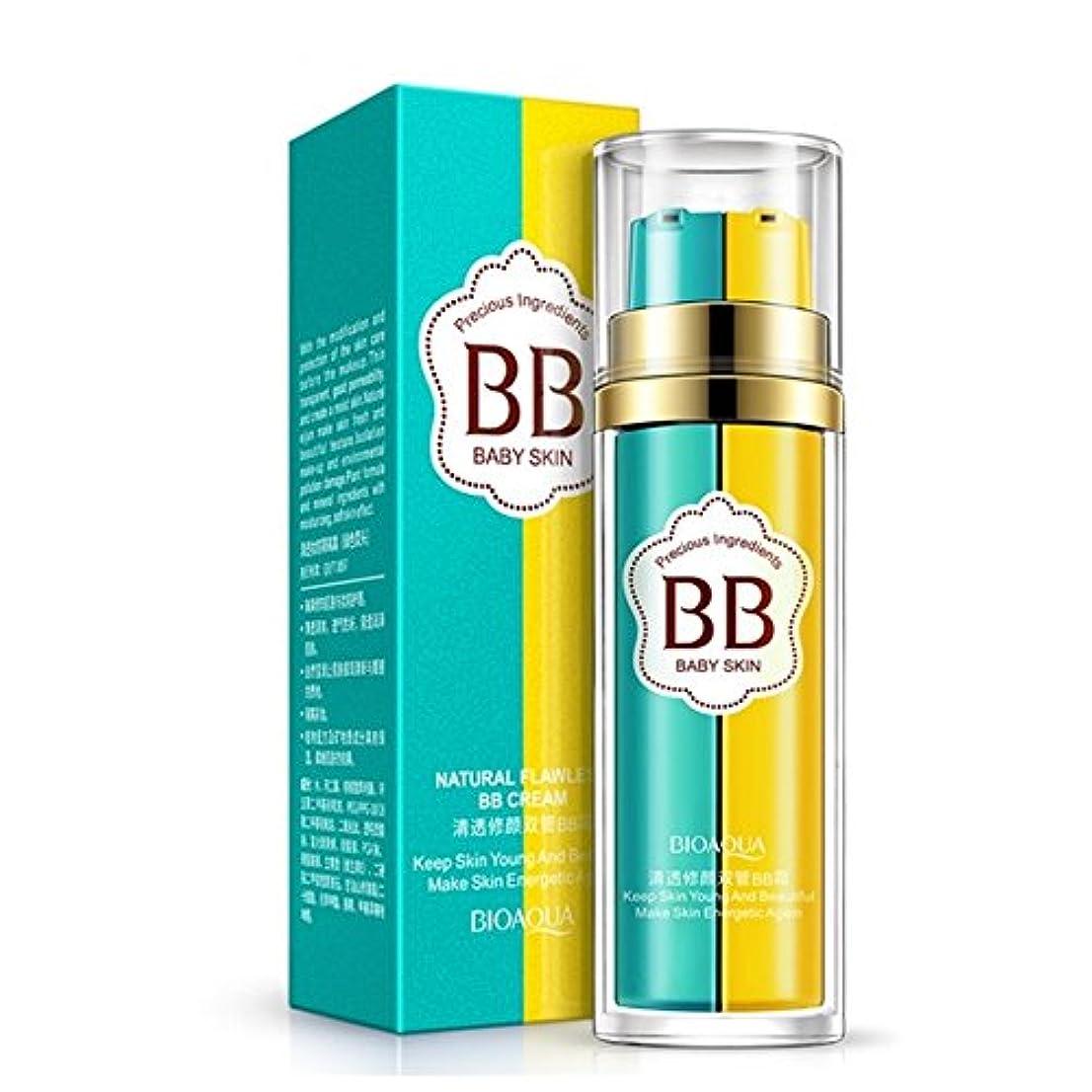 少年グッゲンハイム美術館札入れFace Double BB Cream Concealer Moisturizing Nourish Brighten BB Cream Natural Nude Makeup Long-Lasting Not Easy To Flower Makeup. (3.Light Skin)