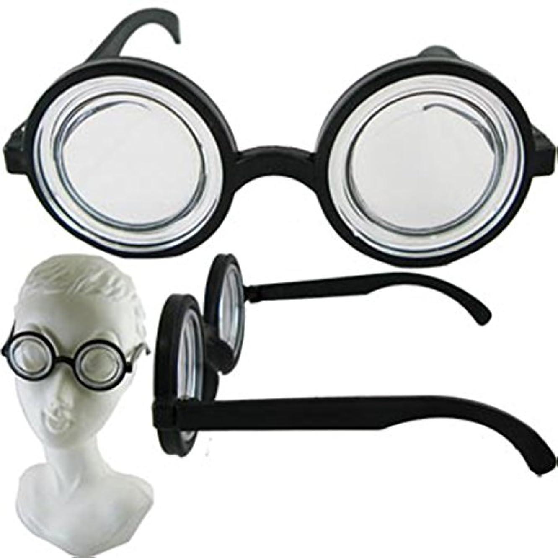 グループ天気上に築きますDOCTOR GLASS / 瓶底メガネ 面白メガネ 仮装 コスプレ