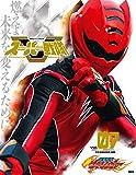 スーパー戦隊Official Mook 21世紀(7) 獣拳戦隊ゲキレンジャー
