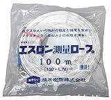 HATAS(ハタス) 100m 170LN