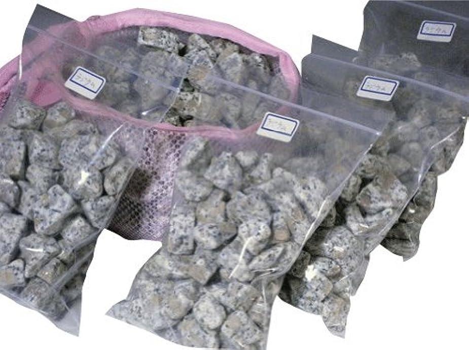 実用的期間成長するラジウム鉱石4kgセット?ネット付き【店長も4kg愛用】