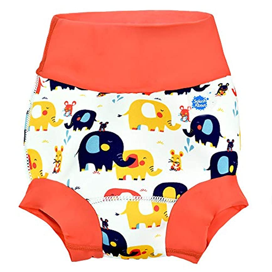 インフレーション持ってる泥だらけSplash About New and Improved Happy Nappy Swim Diapers