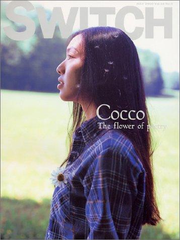 Cocco『Raining』フジロックで神曲と話題に!気になる歌詞の意味を徹底解釈!PV&スコアも♪の画像