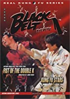 Fist of the Double K/Kung Fu Stars