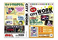 Osomatsuのノートブックカバーwith a note city work
