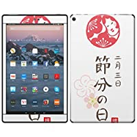igsticker Kindle Fire HD 10 第7世代 全面スキンシール タブレット tablet シール ステッカー ケース 保護シール 背面 015285 節分の日 節句 季節 梅 桜