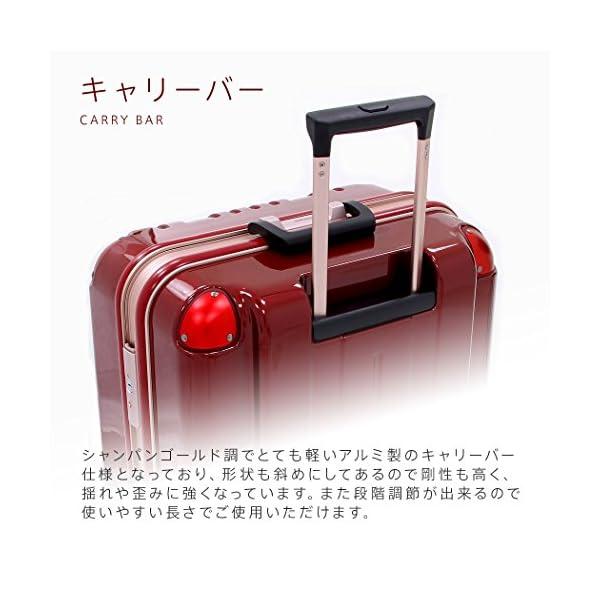 レジェンドウォーカー スーツケース ポリカーボ...の紹介画像4