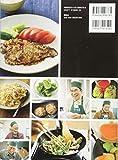 男めし入門 60からの手習い (講談社のお料理BOOK) 画像