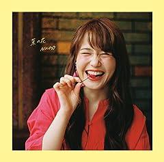 Negicco(Nao☆)「菜の花」のジャケット画像