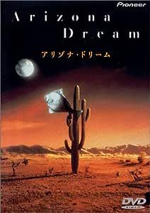 アリゾナ・ドリーム [DVD]