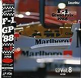 F-1Grand Prix'88 Vol.1 BRAZIL SAN MARINO[BRAZILIAN GP SAN MARINO GP他][Laser Disc]