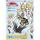GSRキャラクターカスタマイズシリーズ ビッグサイズステッカー03/鏡音リン・レン