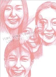 YURA YURA TEIKOKU LIVE 1997-2004(【初回生産限定盤) [DVD]