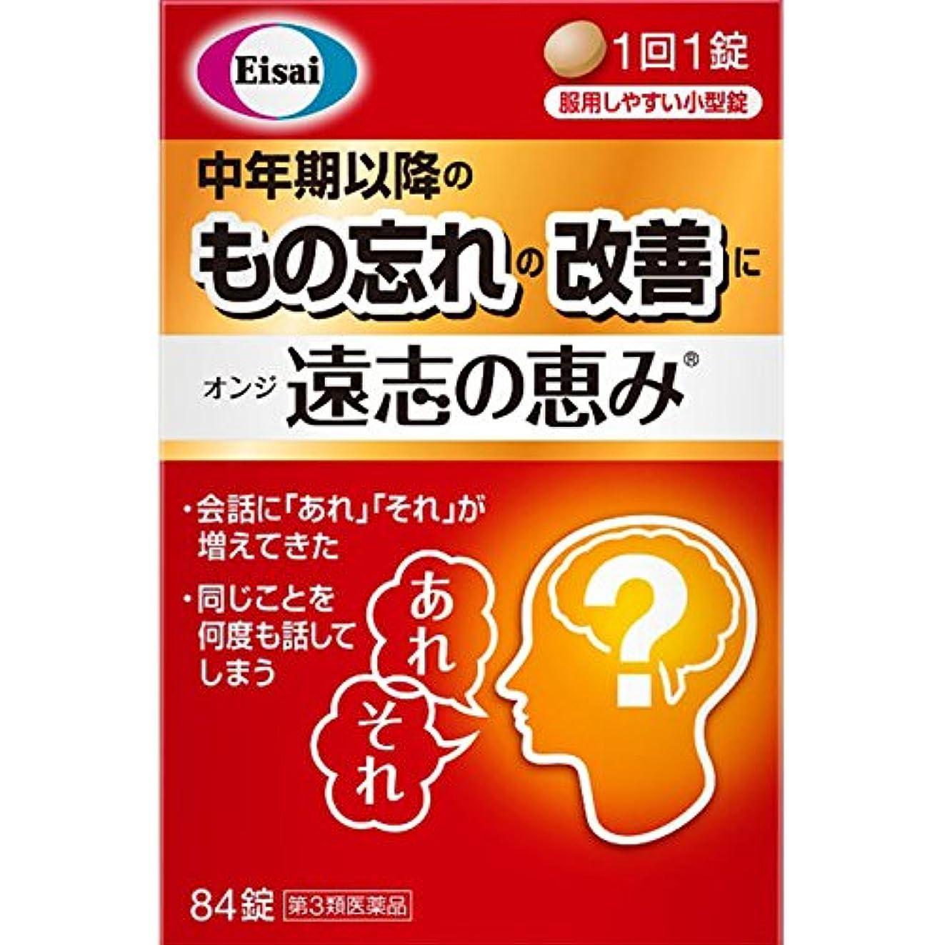 ボタン宙返り粗い【第3類医薬品】遠志の恵み 84錠 ×3